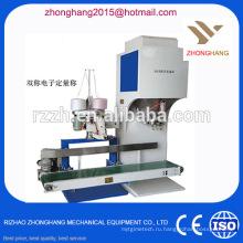 Машина для упаковки риса DCS-H
