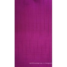 450д бамбуковые полоски Оксфорд полиэфира PU ткани