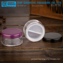 HJ-PT20 20g great quality popular and hot-selling 20g high clear cosmetics loose powder jar