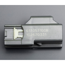 Lasermarkierungsmaschine auf Edelstahl