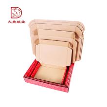 Wholesale personnalisé taille luxe cosmétique emballage carton