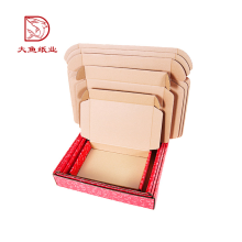 Wholesale customized size luxury cosmetic packaging carton