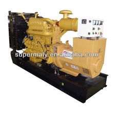 300kw Generator-Set mit Wassertank Cummins, Shangchai