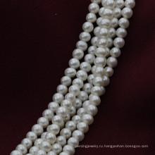 4мм мини-натуральная искусственная цепочка из белого жемчуга