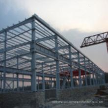 Здание стальной структуры панели стены Материал (wsd2017)