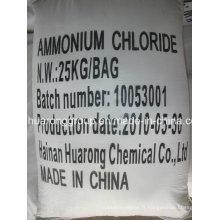 Chlorure d'ammonium 99.5%Min CAS no: 12125-02-9