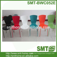 Set of 4 Designer Colour Dining Chairs Wood Seat Chrome Legs Summer Furniture