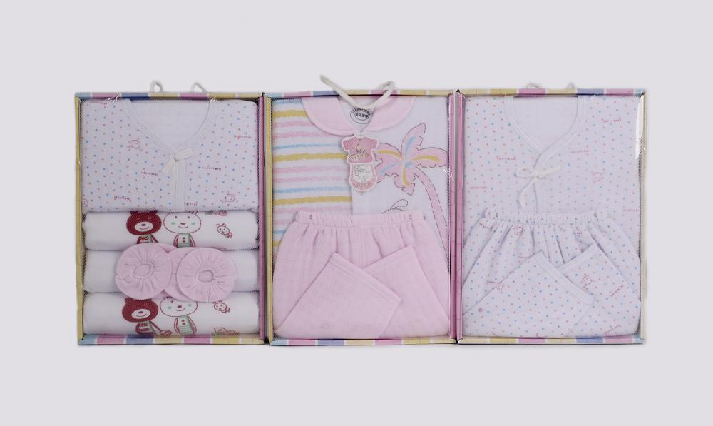 9 Pcs Newborn Baby Luxury Clothes Gift Sets(100% Cotton)