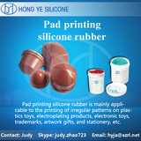 pad printing silicoe rubber