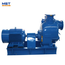 Marine horizontal self priming centrifugal water pump