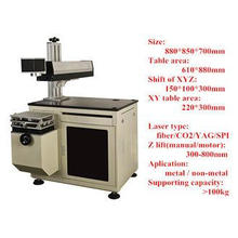 small 10/20/30w Portable Fiber Laser Engraving Machine with