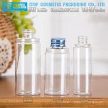 Couvercle affleurant haute qualité et la série TB-AP 80ml 120ml 150ml spray écologique pompe rond vides bouteilles d'animal familier