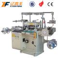 Machine de découpage de fibre de commande numérique par ordinateur de bonne qualité de marque chinoise