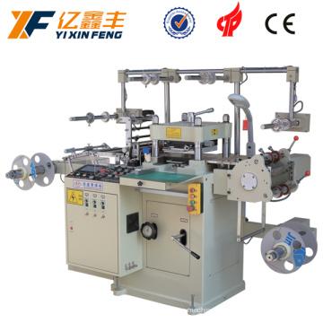 Китайский Бренд хорошее качество CNC автомат для резки волокна