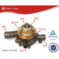 Original YUCHAI engine water pump B3000-1307020B