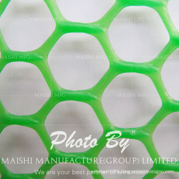Heavy Duty Rigid HDPE Extruded Plastic Net