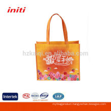 2016 Customized Low Price rpet Laminated Bag