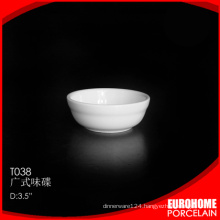 guangzhou supplies 3.5 inch china fine porcelain sauce boat