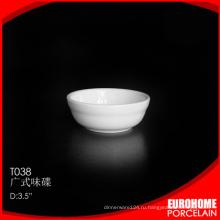 Гуанчжоу поставляет 3,5 дюймовый Китай тонкого фарфора Соусник