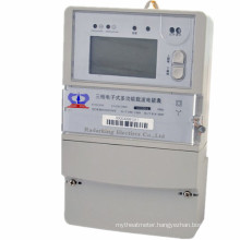 Three Phase Smart Electric Meter