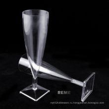 Столовая посуда Пластмассовый кубок Квадратный дно Шампанское Glasse