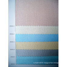 Semi Blockout Pearl Roller Shade Fabric (JP0502 series)