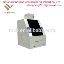 Machine d'emballage de riz entièrement automatique APPS
