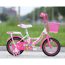 "12-""16""New Design BMX Children Bike with High Quality Plastic Basket for Boys"
