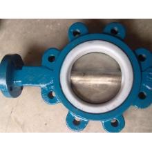 Metal hard seal butterfly valve