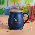 Fun Wildlife Gift Coffee Mug Design