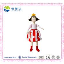 Exquisita princesa con corona suave peluche muñeca
