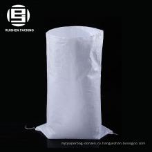 Сплетенный PP мешок риса упаковывая оптом