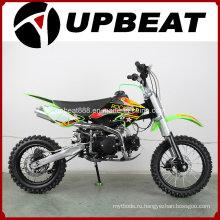 Приподнятый газ, приведенный в действие 125cc 4-ячеечный мотоцикл с ямами 125cc дешевый велосипед грязи