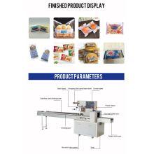 Автоматическая машина для упаковки подушек быстрого питания