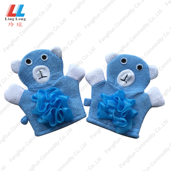 blue goodly gloves