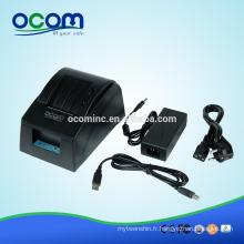 Machine d'imprimante thermique d'ocpp-586 usb 58mm pour le système de pos