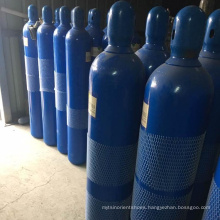 High Purity Laughing Gas N20 gas for Sale Medical and Industrial use
