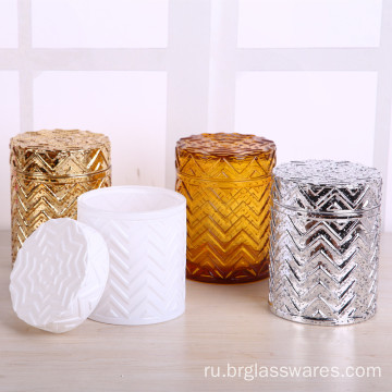 High Quality Embossed Wave Design Glass Candle Jar