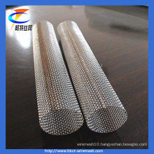 Hot Sale Stainless Steel Crimped Wire Mesh
