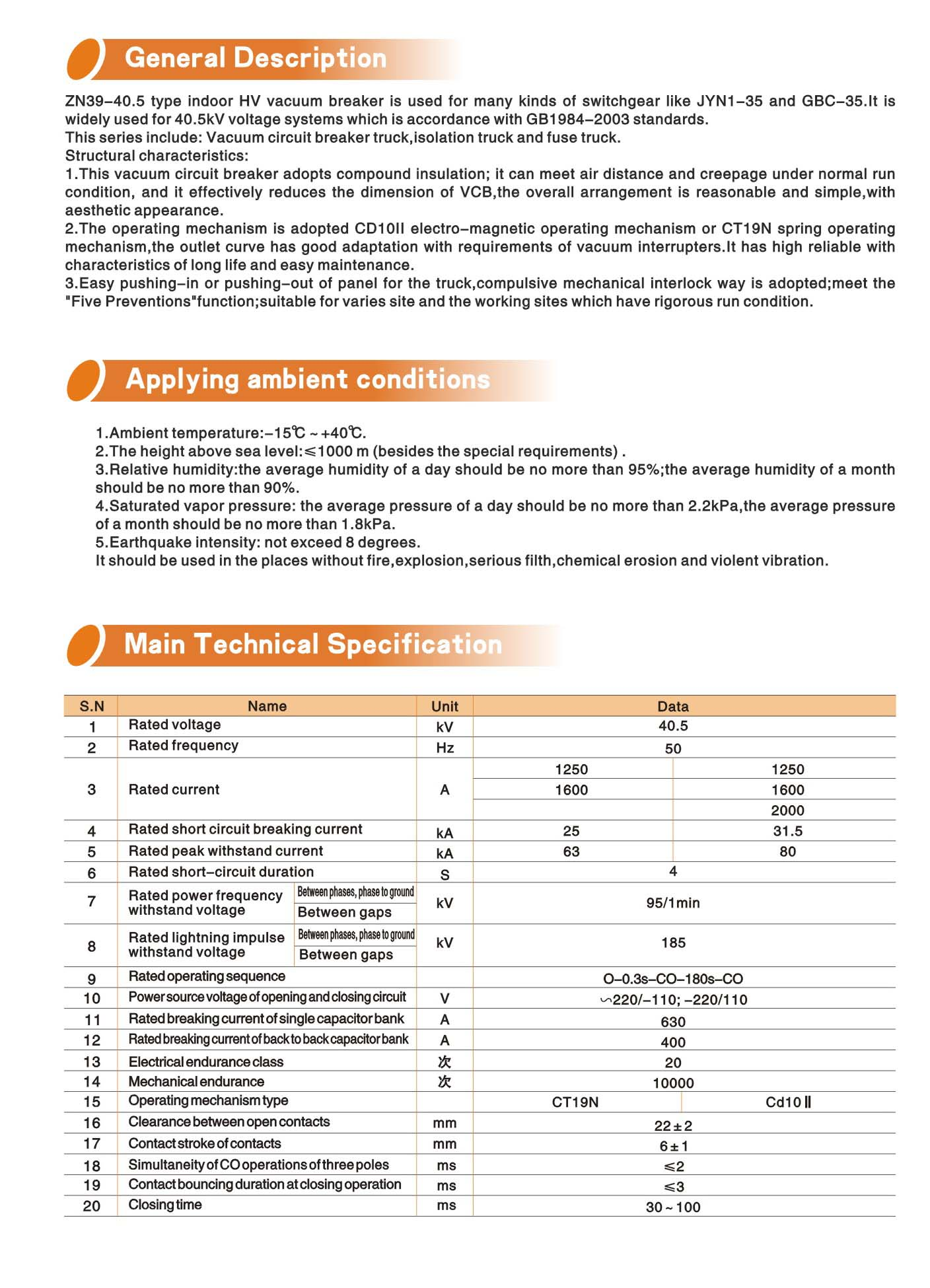 ZN39-40.5 type VCB Technical Specification