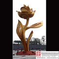 Plaza Flower Stainless Steel Sculpture