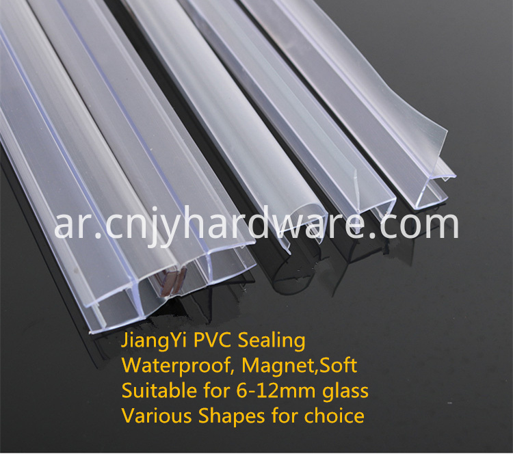 Pvc Sealing Strip