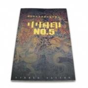 Buku tato Cina meterai No. 5 terbaru