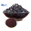 100% nature Food Ingredient Natural Black goji berry