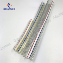 Flexible Flexible Spiral Steel Wire Reinforced PVC Hose