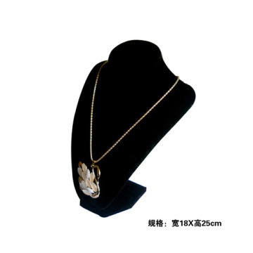 Economic Jewelry Necklace Display Stand Wholesale (NS-B-K1)