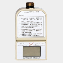 Removable Battery IC/RF Card Prepayment Household Water Meter