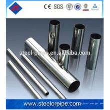 Le meilleur tube / tuyau en acier inoxydable sus304