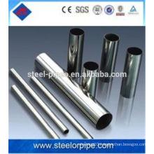 Best sus304 stainless steel tube/pipe