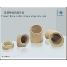 Thick-walled tube foundry ceramic sprue bend
